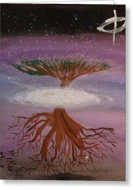 Yggdrasil For A New Millennium  Greeting Card by White Rabbit  Studio