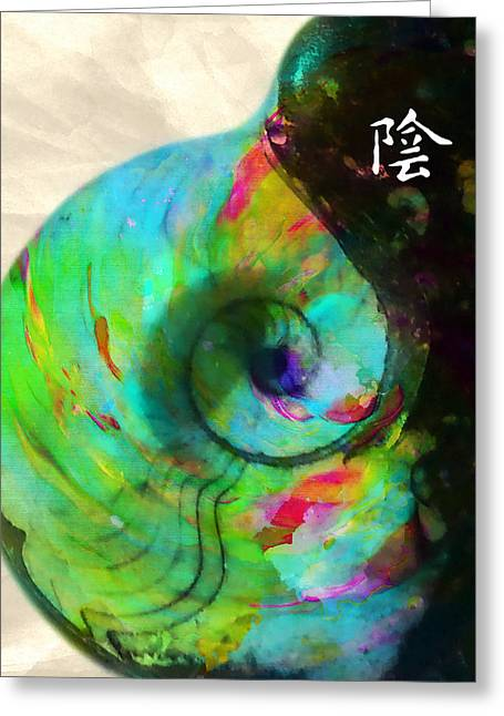 Yin And Yang - Tao Greeting Card