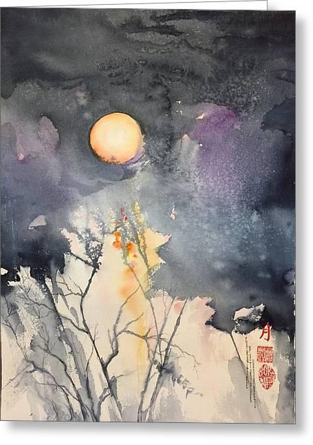 Yin Time Greeting Card