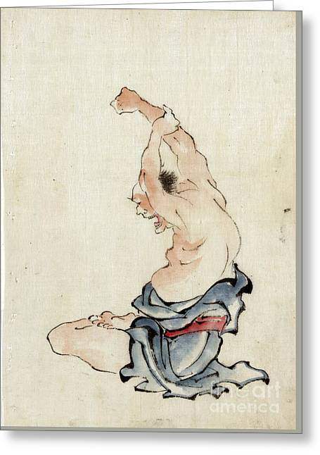 Yoga Exercise Japan 1800s Greeting Card