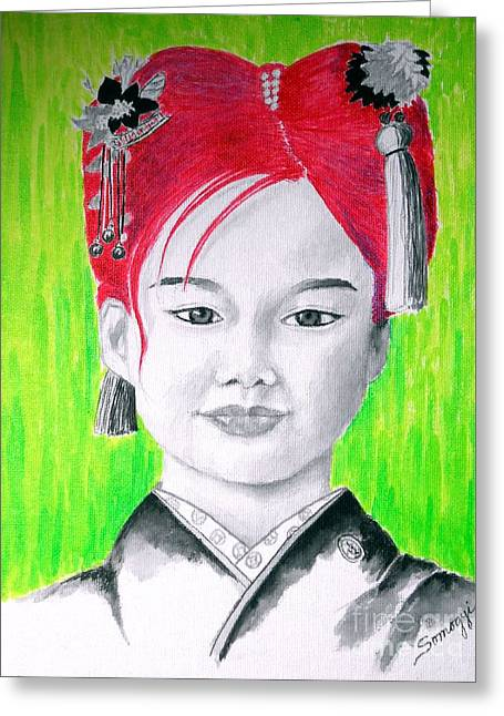 Young Japanese Beauty -- The Original -- Portrait Of Japanese Girl Greeting Card