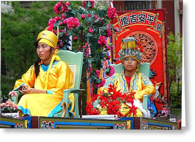 Greeting Card featuring the photograph Young People Dreesed In Traditional Chinese Robes by Yali Shi