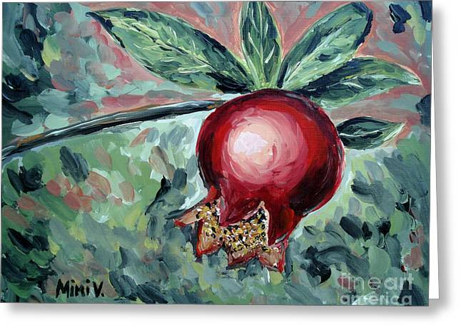 Young Pomegranate Greeting Card