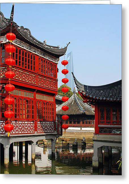 Yu Gardens - A Classic Chinese Garden In Shanghai Greeting Card by Christine Till
