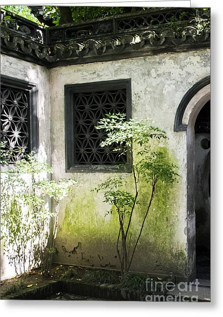 Greeting Card featuring the photograph Yuan Garden by Angela DeFrias