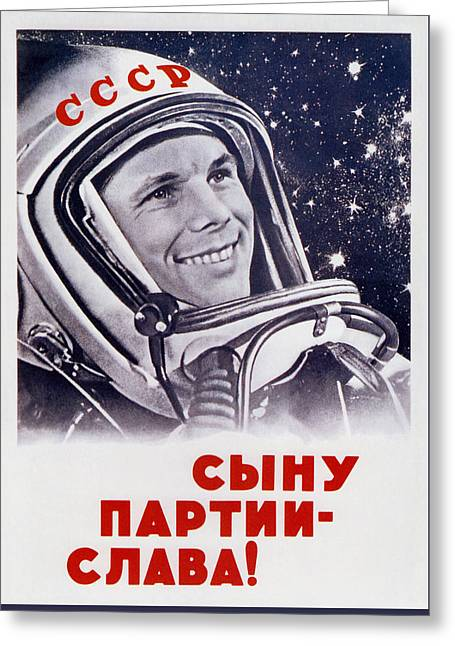 Yuri Gagarin - Soviet Space Propaganda Greeting Card by War Is Hell Store