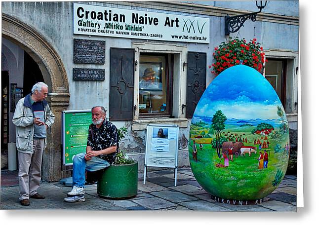 Zagreb Art Gallery - Croatia Greeting Card
