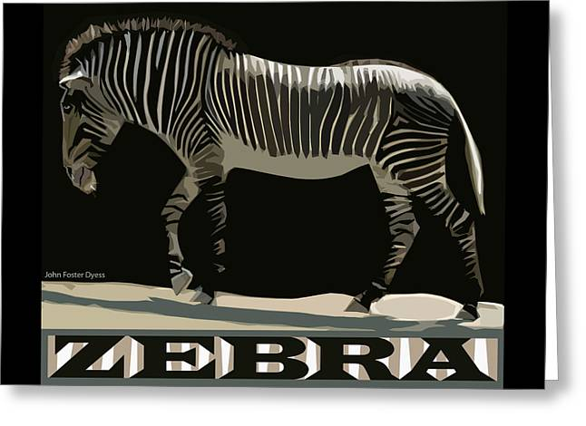 Zebra Design By John Foster Dyess Greeting Card