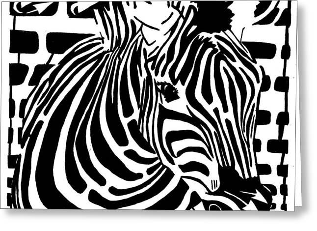 Zebra Maze Greeting Card by Yonatan Frimer Maze Artist