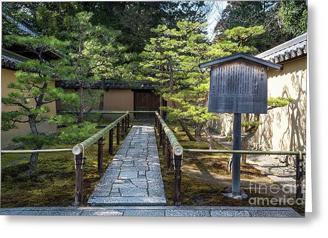 Zen Garden, Kyoto Japan Greeting Card by Perry Rodriguez