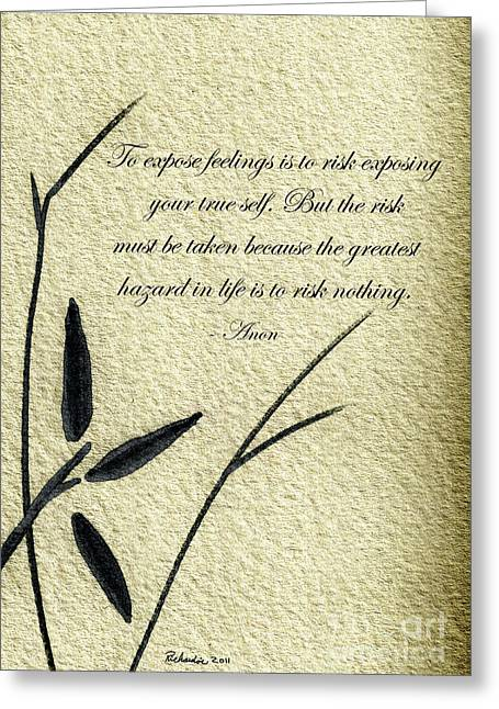 Zen Sumi 4m Antique Motivational Flower Ink On Watercolor Paper By Ricardos Greeting Card