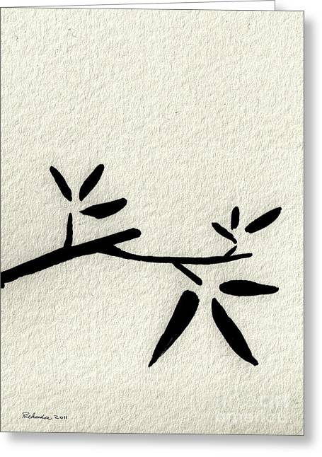 Calligraphy Print Mixed Media Greeting Cards - Zen Sumi Antique Branch 2a Black Ink on Fine Art Watercolor Paper by Ricardos Greeting Card by Ricardos Creations