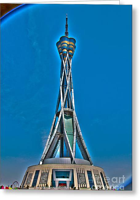 Zhengzhou Tv Tower Greeting Card by Leanne Lei