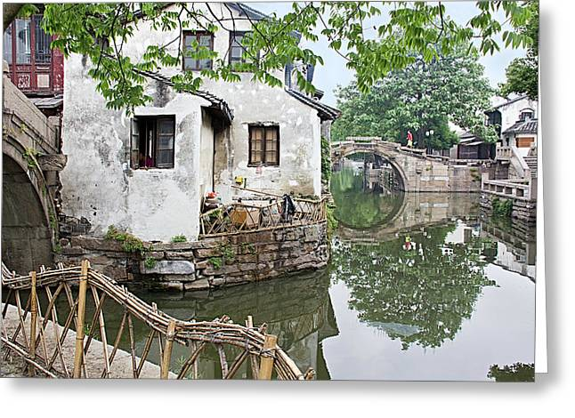 Zhouzhuang - A Watertown Greeting Card
