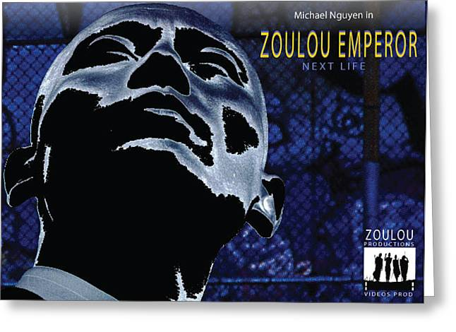 Zoulou Emperor Greeting Card by Line Gagne