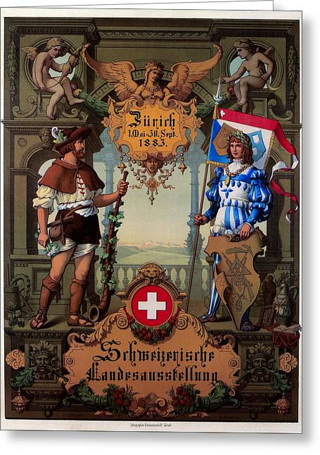 Zurich Swiss National Expo 1883 Greeting Card