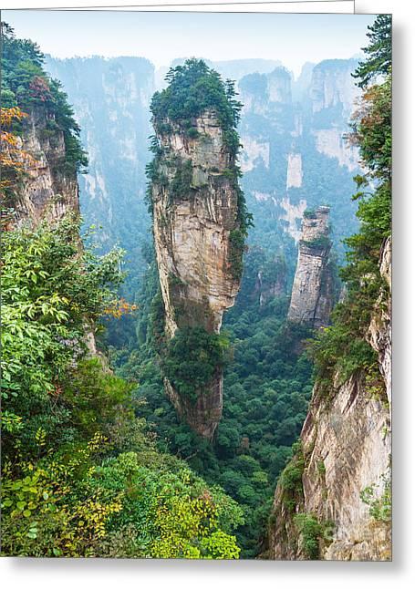 Alone Rock Column Mountain Avatar Greeting Card