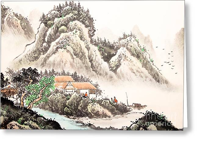Chinese Landscape Watercolor Painting Greeting Card