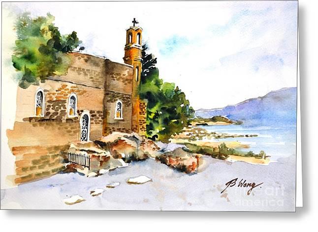 Church Of Primacy, Galilee Greeting Card