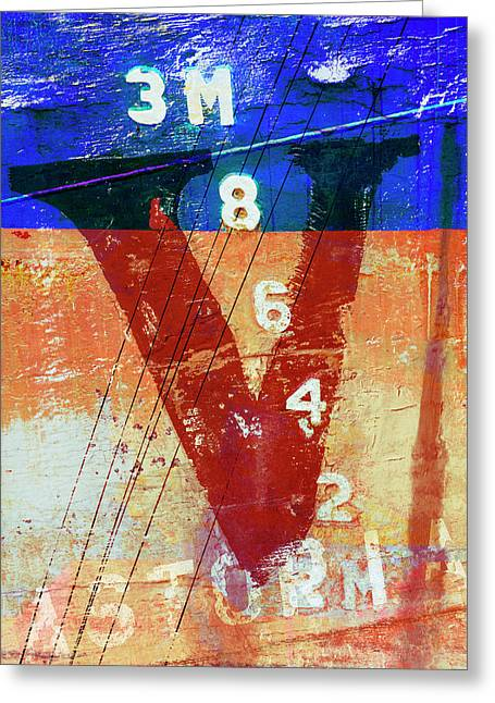 Fishing Vessel Vivian Astoria Oregon Greeting Card