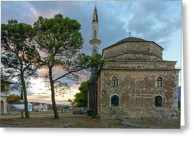 Ioannina, Fethiye Mosque Greeting Card