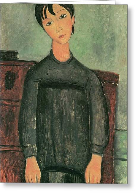 Little Girl In Black Apron - 1918  Kunstmuseum Basel - Painting - Oil On Canvas Greeting Card