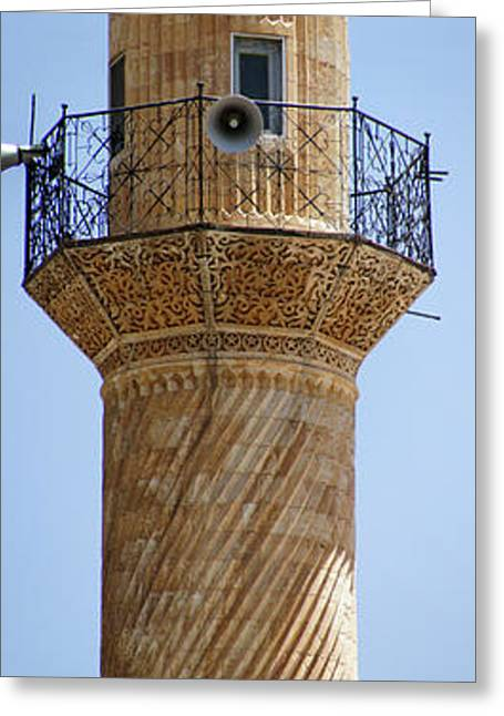 Minaret Of Ulu Cami Mosque Greeting Card