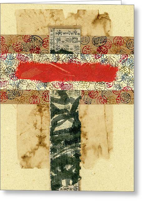 Mini Collage 575a Greeting Card