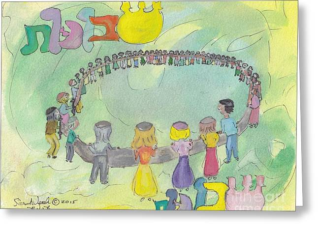 Simchat torah greeting cards page 4 of 4 fine art america simchat torah greeting card m4hsunfo