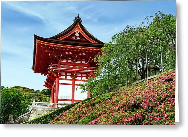 Kyoto, Japan Main Entrance Gate Greeting Card