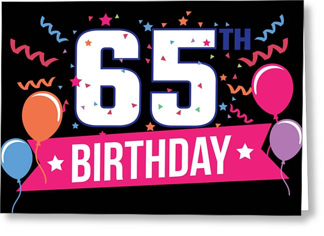 65th Birthday Party Balloons Banner Gift Idea Greeting Card