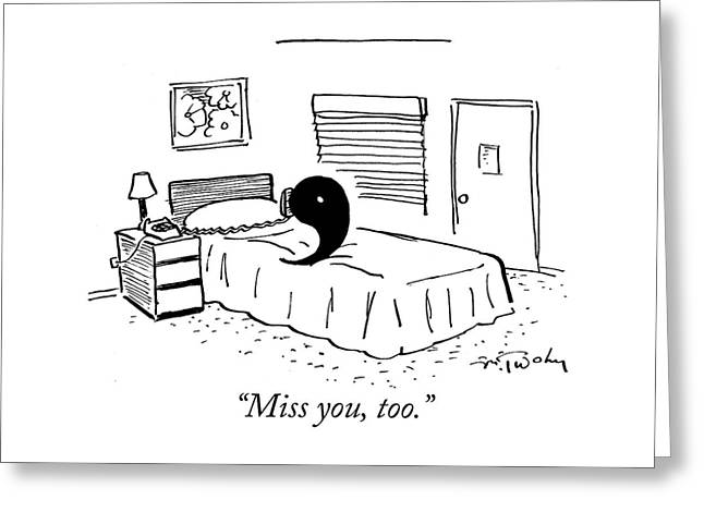 A Ying Talks To A Yang On The Phone Greeting Card