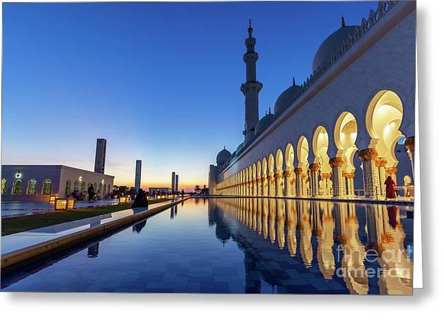 Abu Dhabi Grand Mosque At Night Greeting Card