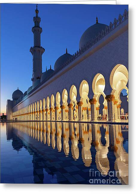 Abu Dhabi Grand Mosque At Night - Vertical Greeting Card