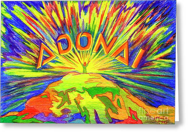 Greeting Card featuring the painting Adonai by Nancy Cupp
