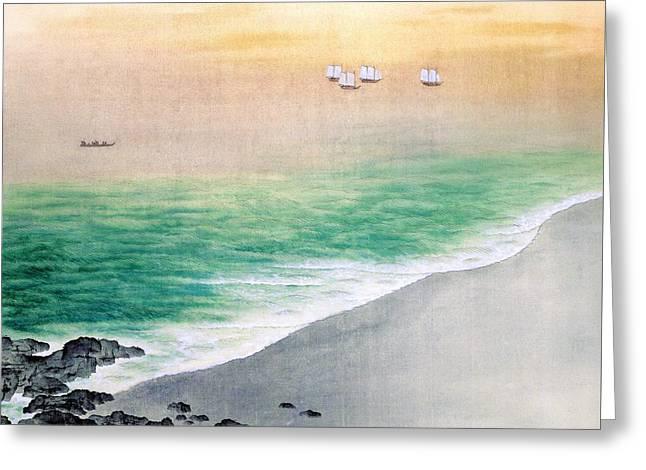 Akebonoiro - Top Quality Image Edition Greeting Card