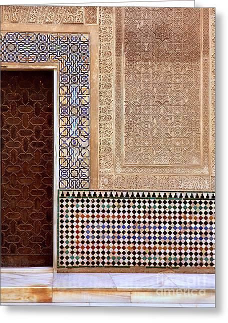 Alhambra Palace Patio Del Cuarto Dorado Door Greeting Card