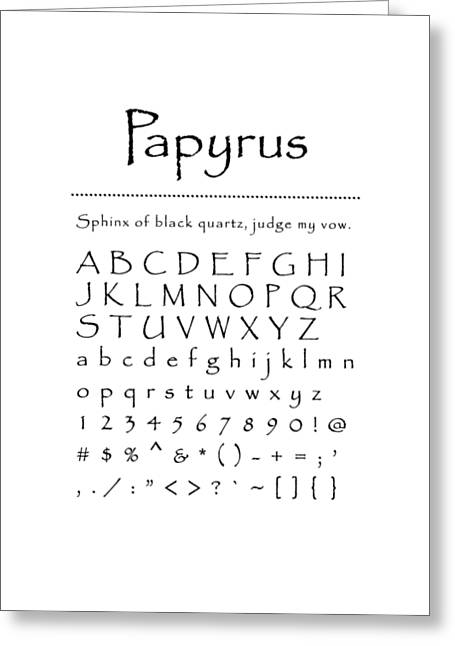 Papyrus - Most Wanted Greeting Card
