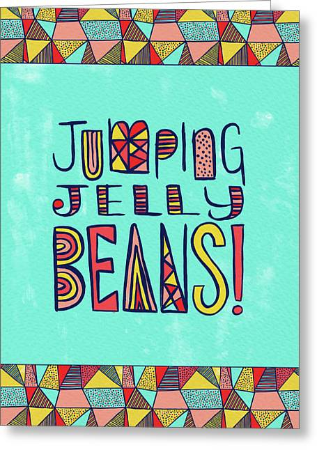 Jumping Jelly Beans Greeting Card