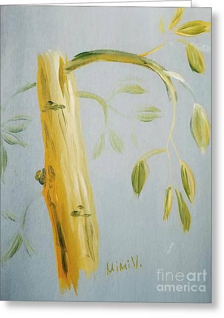 Avocado Tree  Greeting Card