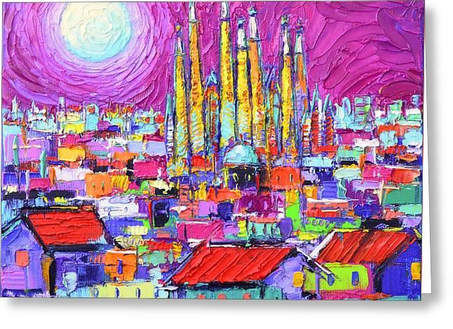 Barcelona Mystic Full Moon Over Sagrada Familia Abstract Cityscape Knife Painting Ana Maria Edulescu Greeting Card