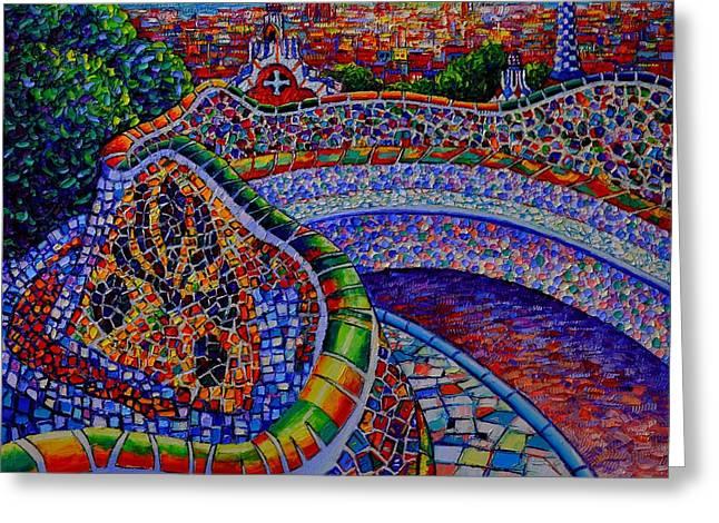 Barcelona Park Guell Sunrise Modern Impressionist Impasto Knife Oil Painting Ana Maria Edulescu Greeting Card