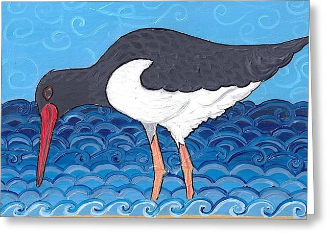 Beach Bird 4 Greeting Card