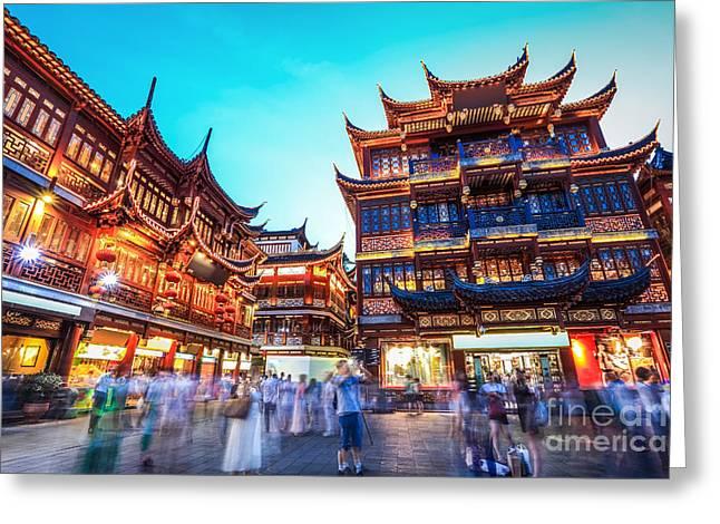 Beautiful Yuyuan Garden At Greeting Card