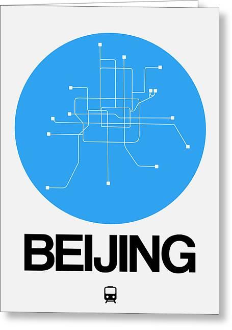 Beijing Blue Subway Map Greeting Card