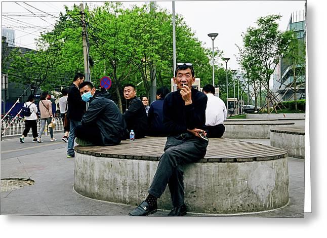 Beijing Street Greeting Card