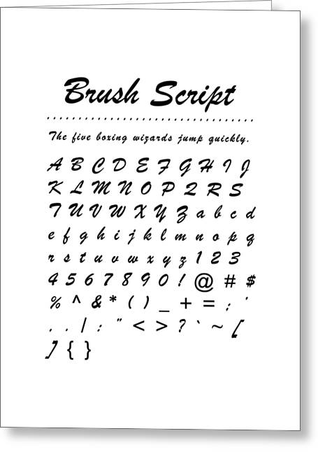 Brush Script - Most Wanted Greeting Card