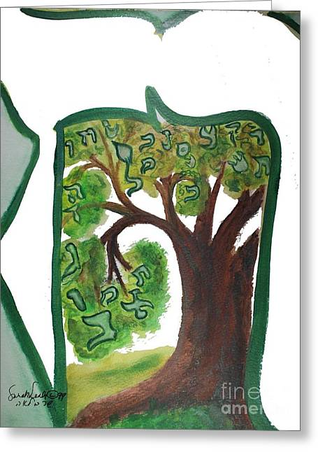 Chet, Tree Of Life  Ab21 Greeting Card