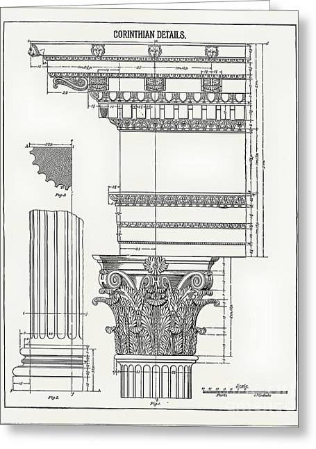 Corinthian Architecture Greeting Card