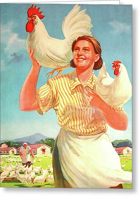 Develop Your Chicken Farm Greeting Card